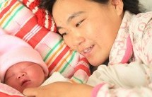 Smile Train's First Patient Welcomes New Son Wang Xiao Yu